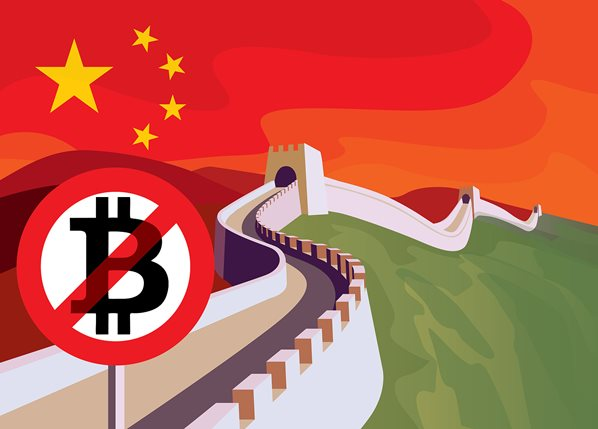 Cryptocurrency sign with Chinese wall and flag